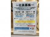 セブン-イレブン 世田谷榎店