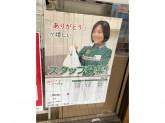 セブン-イレブン 三鷹駅南通り店