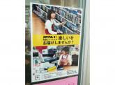 ジョイフル2 千葉ニュータウン店