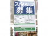 ローソンストア100 神戸湊川駅前店