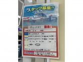 ヤマダ電機 テックランドレミィ町田店