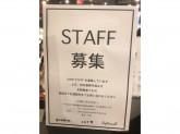 sot (ソット) 横浜赤レンガ倉庫店
