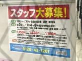 カラオケ館 蒲田東口店