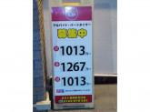 ガスト 錦糸町北口店