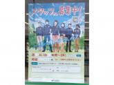 ファミリーマート 北名古屋六ツ師店