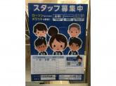 ローソン 渋谷3丁目明治通り店
