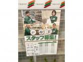 セブン-イレブン 神田須田町中央通り店