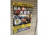 名代 宇奈とと 大阪本町店