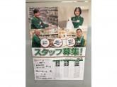 セブン-イレブン 神田小川町2丁目店