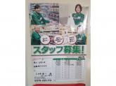 セブン-イレブン 太田市韮川店