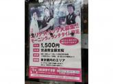 すき家 北赤羽駅浮間口店