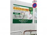 博栄会 赤羽中央総合病院・東京シニアケアセンター赤羽(仮)