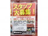ベンリー加古川店(仮)