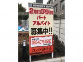 コメダ珈琲店 駒沢公園店