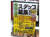 からあげの店 唐十 ゆめタウン筑紫野店