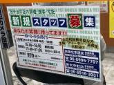 ほっかほっか亭 京阪北本通店