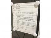 AMPHI(アンフィ) 渋谷マークシティ店