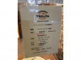 TREnTA(トレンタ) 郡山店