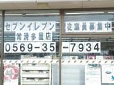 セブン-イレブン 常滑多屋店