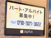 ジョイフル 西宮山口店