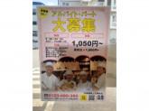 丸亀製麺 上石神井店