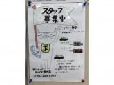 サントレーム ヨシヅヤ清洲店