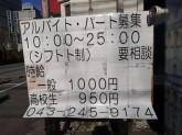 ラーメンHOT めん花