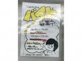 セブン-イレブン 刈谷今川町店