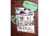 餃子の王将 南寺方店