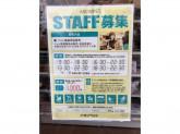 イオンペット 木曽川店
