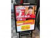 マクドナルド 井土ヶ谷店
