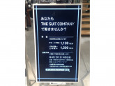 THE SUIT COMPANY 横浜西口店