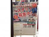 セブン-イレブン 尼崎昭和通7丁目店
