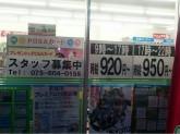 ファミリーマート 横大路下三栖店