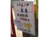 セブン-イレブン船場心斎橋筋店