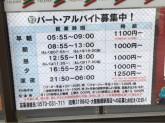 セブン-イレブン 大阪鶴橋駅西店