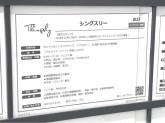 Thingsly(シングスリー) 横浜ジョイナス店