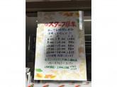 セブン-イレブン 大阪小橋町店