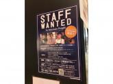 kawara CAFE&DINING(瓦カフェ&ダイニング)KITTE博多店