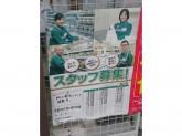 セブン-イレブン 京都西大路御池店