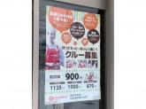 ほっともっと旭川中央店
