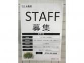キャップ書店 河内長野店
