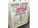 セブン-イレブン 小田原ダイヤ街店