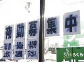 ローソン100 品川西五反田2丁目店