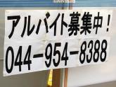 ローソン 川崎東百合丘三丁目店