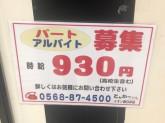 とんかつ三丁目 イオン春日井店