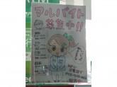 ファミリーマート ひばりヶ丘駅北口店