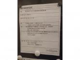 京王運輸株式会社(渋谷マークシティ物流センター)