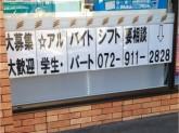 セブン-イレブン羽曳野高鷲店