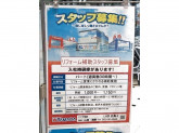 ヤマダ電機 LABI広島